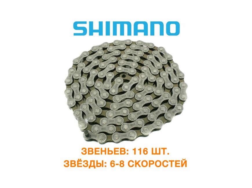 SHIMANO-HG40